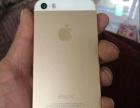 苹果A1530