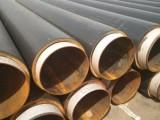 直埋式聚氨酯保温钢管 河北德鑫钢管有限公司