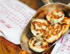 阿根烧饼加盟费多少钱 阿根烧饼加盟 来自舌尖上的美食