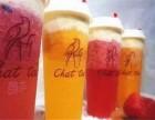 广州奶茶店加盟哪个牌子好?