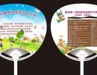 南昌门型展架制作纸杯印刷扇子定制找宏达印刷公司