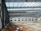 鑫龙二手钢结构出售永昌二手钢结构厂房 10000平米