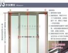 邵阳金刚网纱窗,铝合金儿童防护防盗金钢网纱窗