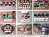 J25-250冲床电磁阀,离合器本体-冲床电磁阀等配件