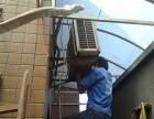 南通空调拆装 移机服务 价格合理服务周到专业