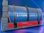 河南漯河市烘干机厂家--鑫利旺机械专业制造烘干机详情请来电