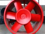 办公楼防爆轴流风机A铜山办公楼防爆轴流风机型号