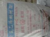 我公司常年经销湖南产聚氯乙烯糊树脂
