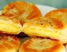 板栗饼正宗技术 饼的口味配料 陷的制作培训