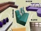 泰州沙发维修 沙发翻新定制 沙发换皮换布 汽车座椅