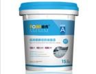 加侖聚氨酯地坪生產廠家,北京報價