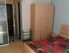 房东优惠出租单身公寓