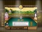 棋牌游戏房卡模式运营,熟人之间娱乐