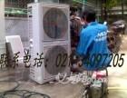 海尔空调松江区维修公司