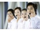 欢迎点击巜哈尔滨三星微波炉巜(厂家各区)售后服务网站电话