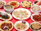 南通全城通餐饮当属有经验的菜肴承包服务公司,菜肴承包服务机构