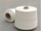 供应 高配纯棉合股纱32 2 30 2 全棉股线