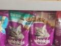 伟嘉猫粮去毛球吞拿鱼香酥牛柳海洋鱼1.2公斤