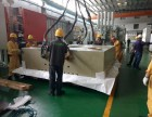 佛山顺德区设备搬迁 机电设备安装调试服务公司