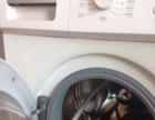 全自动滚桶洗衣机美的!lg、阿里斯顿
