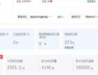 拼多多/淘宝新店装修设计代运营三月20万每月
