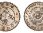重庆忠县古钱币哪里交易最快