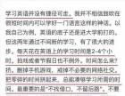 广州青少儿英语培训