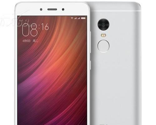 红米note3高配版全网通手机
