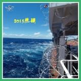 供应船舶防海盗镀锌BTO-22刀片刺绳直径50cm