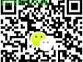 雪佛兰迈锐宝2016款 2.4 自动 旗舰版