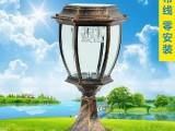 太阳能柱头灯 led围墙灯 欧式弯六角户外别墅花园灯