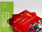 专业品牌VI、标志、画册、包装设计制作