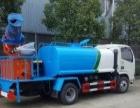 喷洒车、多功能洒水车、园林绿化洒水车、水罐车运水车