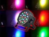 厂家批发 18颗帕灯 LED声控帕灯 L