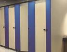 公共卫生间隔断,厕所间隔,抗倍特板