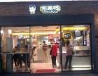 上海周黑鸭加盟 上海周黑鸭加盟费用 上海周黑鸭加盟优势