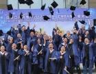 东莞较具优势MBA培训班 香港亚洲商学院