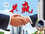 广州市汇婷聚贸易有限公司