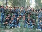 江西百特拓展训练--cs野战特别训练营