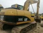 卡特312c挖机转让二手挖机个人转让协议二手私人挖掘机