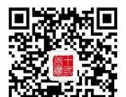 十三王爷红烧肉创业项目-快餐加盟店10大品牌之一