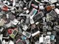 您的旧手机被回收了吗