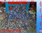 深圳卡类销毁回收处理公司