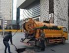 重庆双桥下水管道清淤,下水管道清理