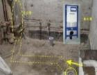 改独立下水道修上下水管道阀门水表龙头