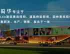 广州LED地埋灯厂家,生产技术先进值得选择