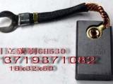 CH530碳刷,GH4001碳刷,MH-33碳刷