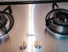 美的镶嵌两用不锈钢煤气灶及厨具