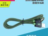 供应MICRO USB手机数据线 安卓智能手机数据线 彩色编织u