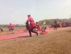 武汉小小童子军特训营-武汉小小孔夫子体验-武汉幼儿园亲子活动